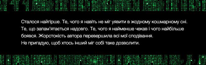 brynyh_cytata2