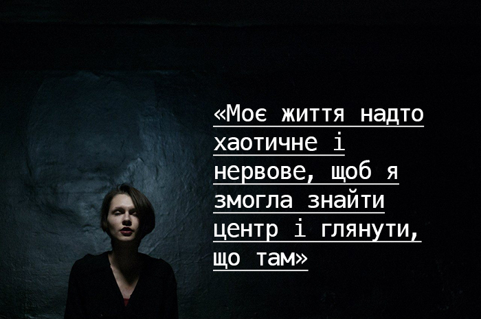 gerasumiuk_3