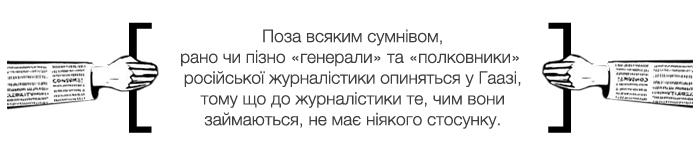 zabuzhko