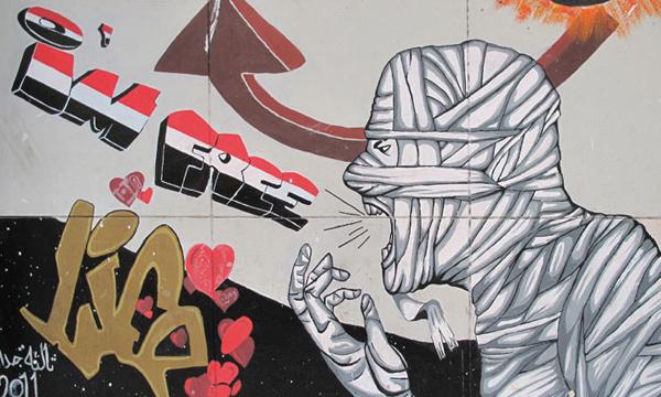 mummy-graffiti600x360