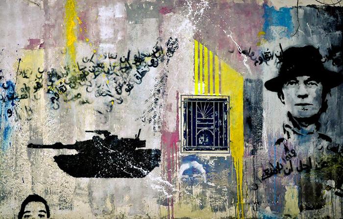 tunisia_graffiti_pic_12_0