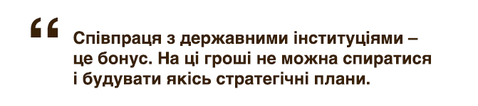 spivpraca_czernowitz