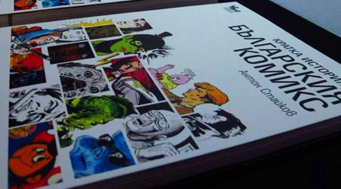 muzej-na-komiksa3