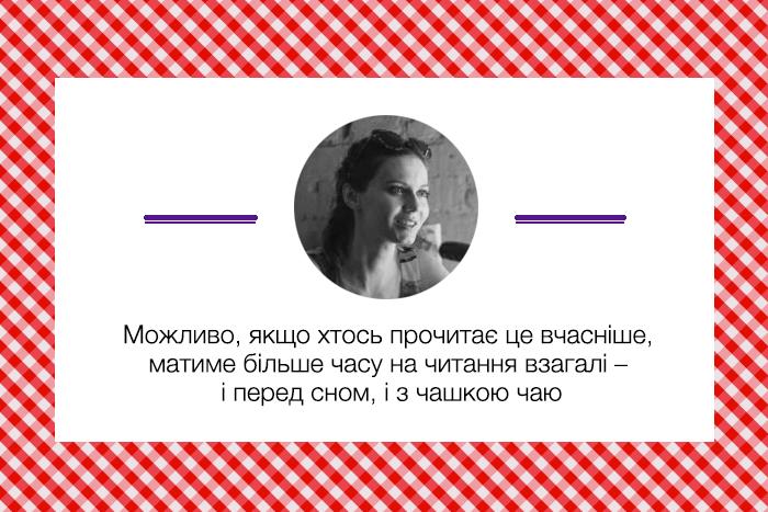 redakcia_chytaje_t2_b