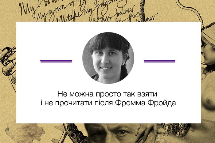 redakcia_chytaje_t2_i