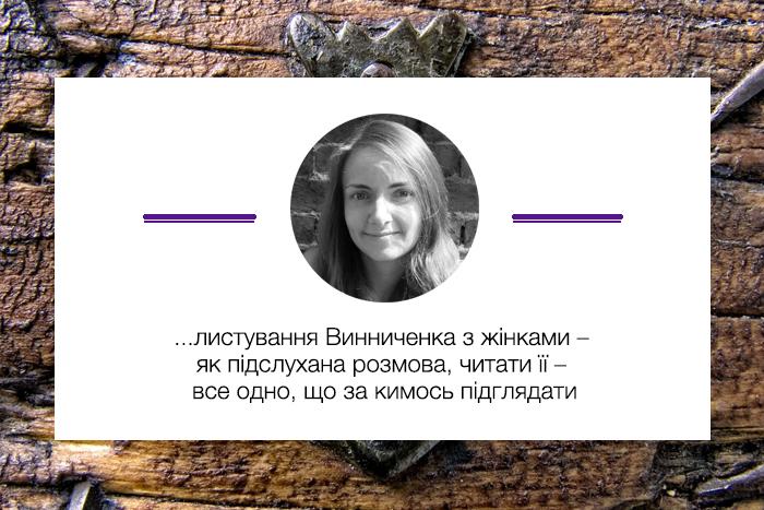 redakcia_chytaje_t2_l