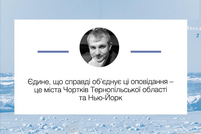 redakcia_chytaje_mykola