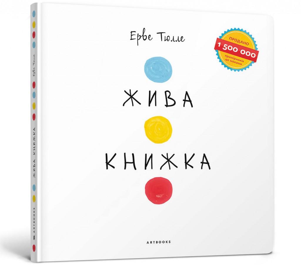 book-__-__1