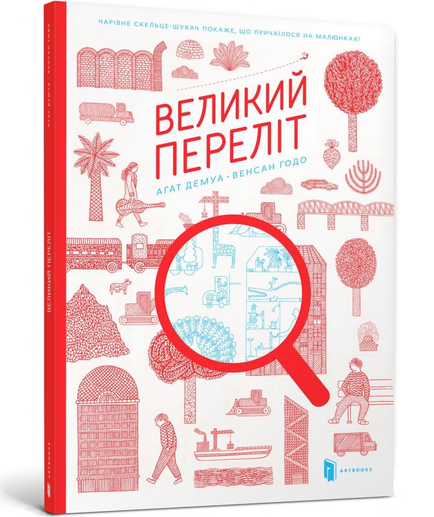 book-__i_